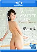 純白スウィートレディ/櫻井まみ BD