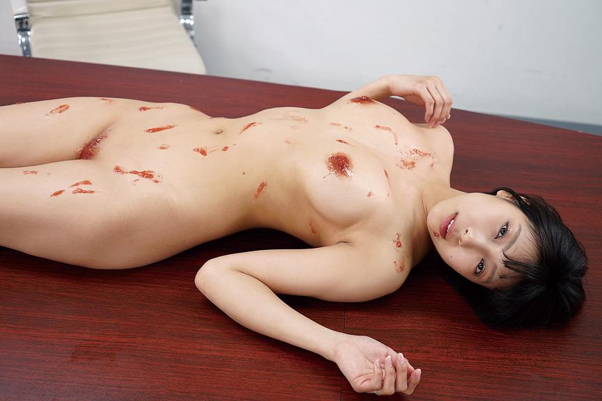 Lantana ~ランタナ~/麻倉まりな BD 3枚目