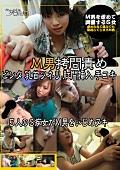 M男拷問責め ビンタ 乳首ツネリ 肛門挿入 手コキ
