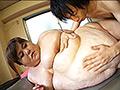 218kgの満肉淫女 桜姫奈