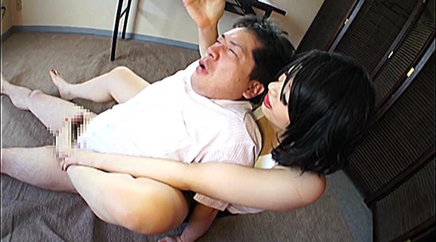 T185cm!超長身OLのチビ男嬲り アマゾネス美咲のサンプル画像