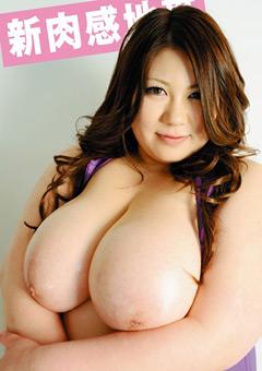【芹澤乃亜動画】膨張メガ巨乳!超乳広告プランナー-芹澤乃亜 -マニアック