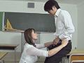妄想女教師お仕置き女肉汁 葵百合香-2