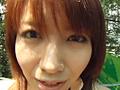 人妻破戒 淫乱ドM美人妻 稲沢綾のサムネイルエロ画像No.1