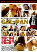 GAL-PAN