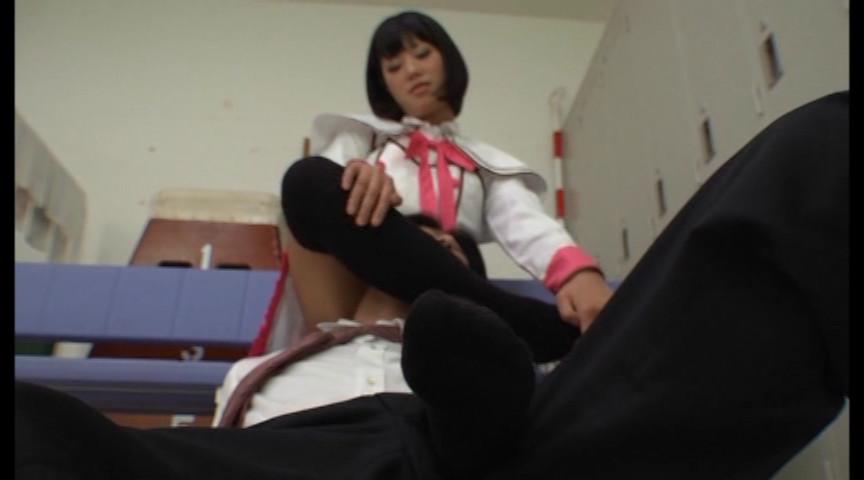 A○B系ロリ級美少女M男遊戯 琥珀うた 画像 14