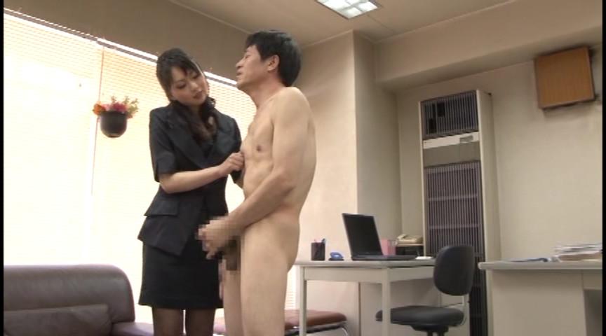美人秘書 容赦ないM男いじり2 羽月希