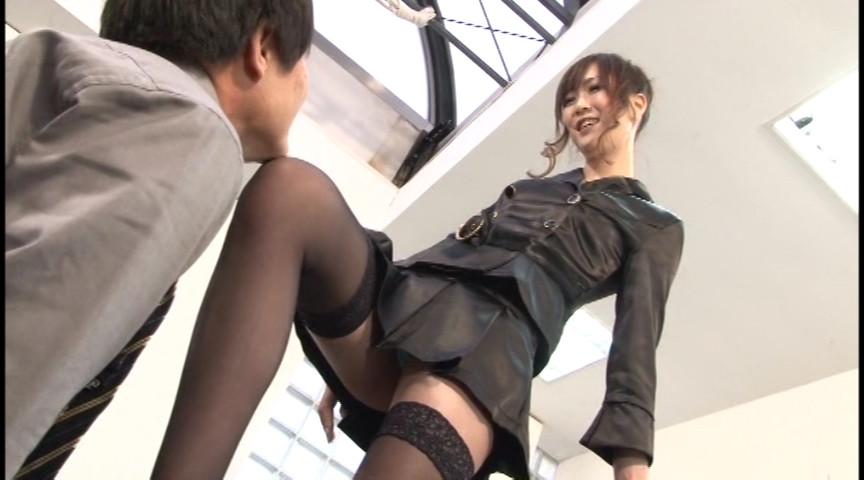 美人秘書 容赦ないM男いじり4 雨宮琴音