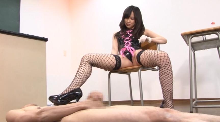 美少女M男スナイパー3 篠田ゆう 画像 8