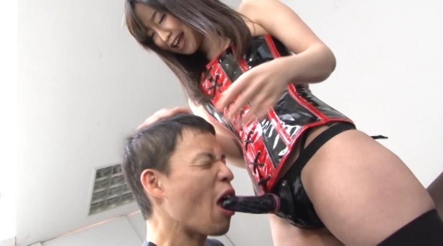 美少女M男スナイパー3 篠田ゆう 画像 16