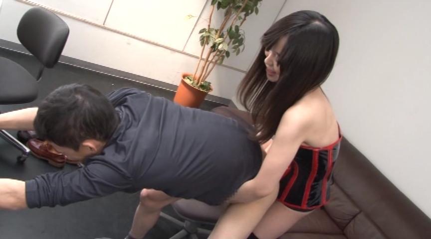 美少女M男スナイパー3 篠田ゆう 画像 17