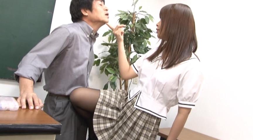 美少女M男スナイパー5 Maika 画像 1
