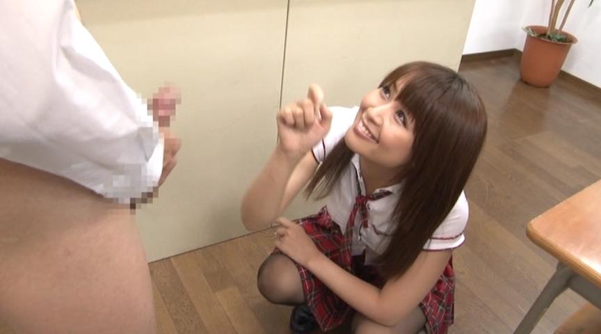美少女M男スナイパー5 Maika 画像 7