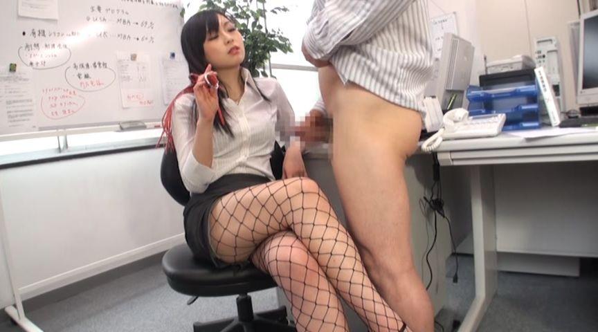 痴女M男責め Best of 羽月希 4時間
