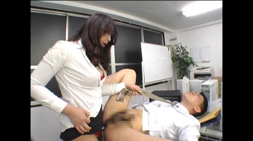 伊織涼子 AV女優