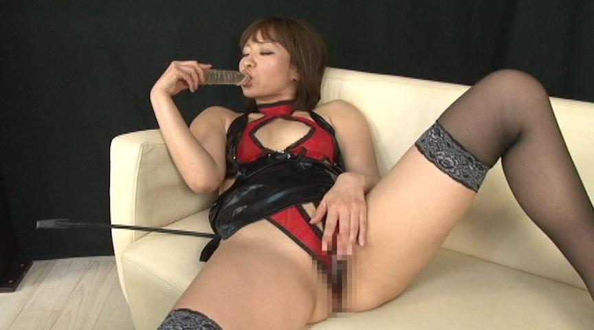 ボンデージの虜 M男調教QUEEN DX4時間 Vol.3
