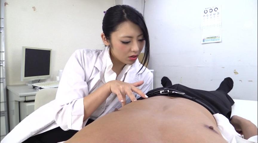 男の潮吹きクリニック3 桜井あゆ 画像 4