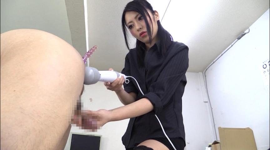 男の潮吹きクリニック3 桜井あゆ 画像 14