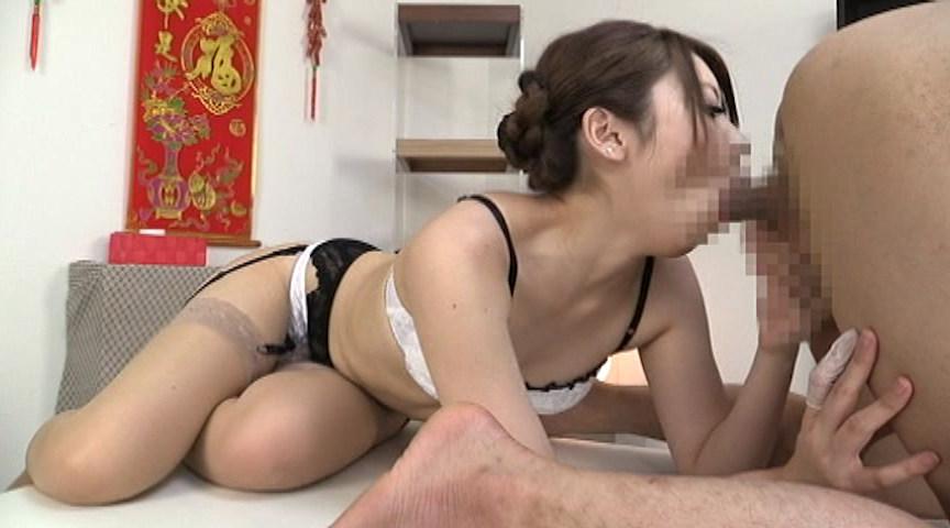 Sadistic Queen 桜井あゆ BEST 4時間 画像 11