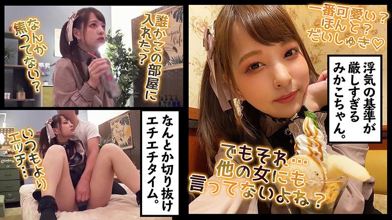 IdolLAB   jiraikei-0005 地雷系女子 みかこ