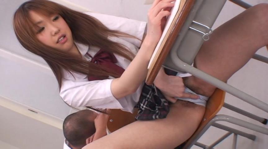 JK・女子校生の放課後 パンチラが見えて勃起しちゃう僕 画像 10