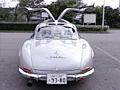 復刻版 名車シリーズ vol.16 メルセデスベンツ300SL 画像(1)