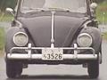復刻版 名車シリーズ vol.19 VWビートル 画像(1)