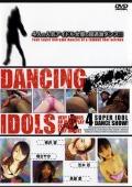 DANCING IDOLS1