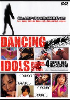 DANCING IDOLS4
