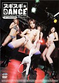 ヌギヌギ★DANCE VIP DANCERS