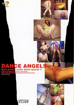 DANCE ANGELS2