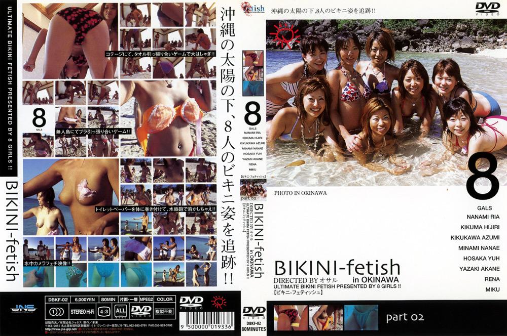 BIKINI-fetish in OKINAWA2