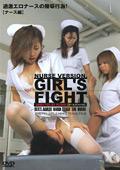 GIRL'S FIGHT NURSE VERSION