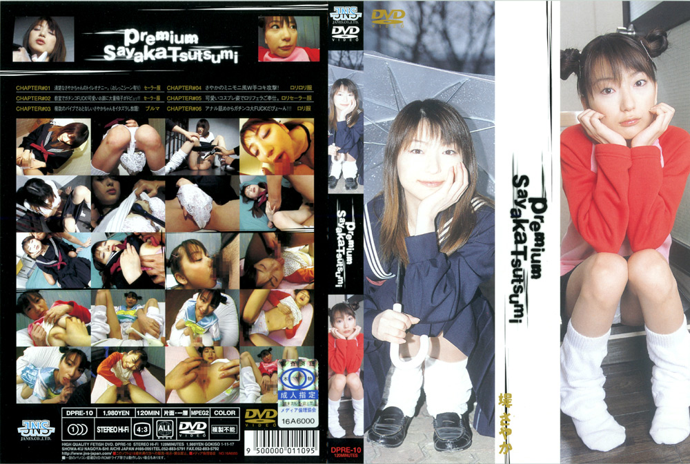 Premium10 Sayaka