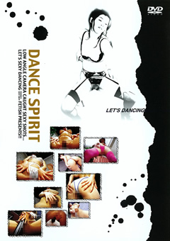 DANCE SPIRIT3