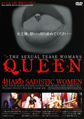QUEEN 4HARD SADISTIC WOMEN