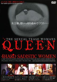 QUEEN 4HARD SADISTIC WOMEN