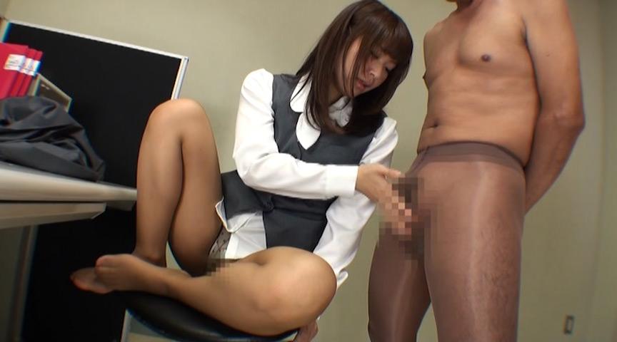 淫乱お姉さんの職業別バーチャルパンストプレイ4