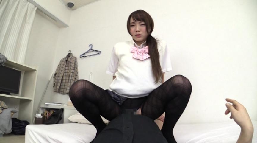 パンストとパンチラで誘惑してくる女子校生 涼川絢音 画像 19