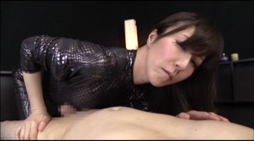 快楽にっぷる君 澤村レイコ