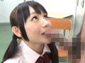 挑発JKパンスト学園3 小西まりえ 画像8