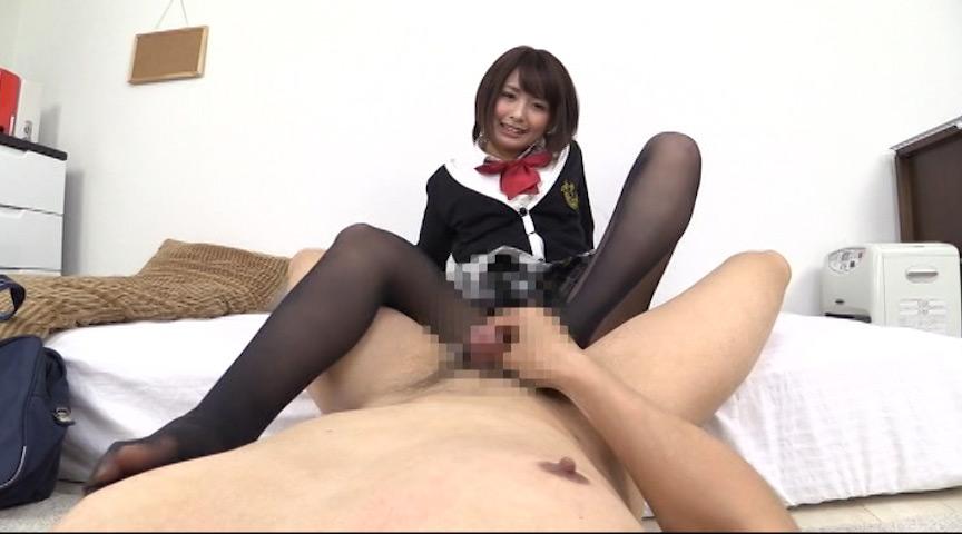 挑発JKパンスト学園2 夏目優希 画像 1