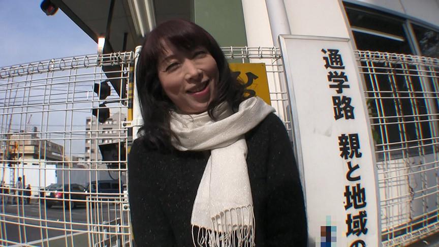 熟蜜のヒミツ 志穂48歳