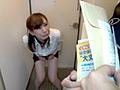 SM動画jukusen-0476