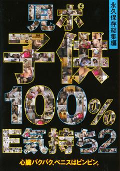 Vol 日本大学産婦人科 News Letter