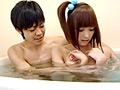 いとこ風呂21