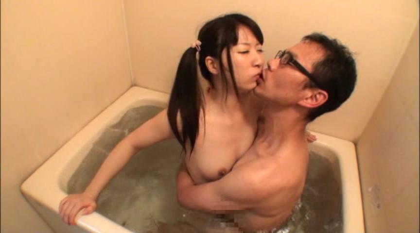 プレミアム いとこ風呂39 画像 1