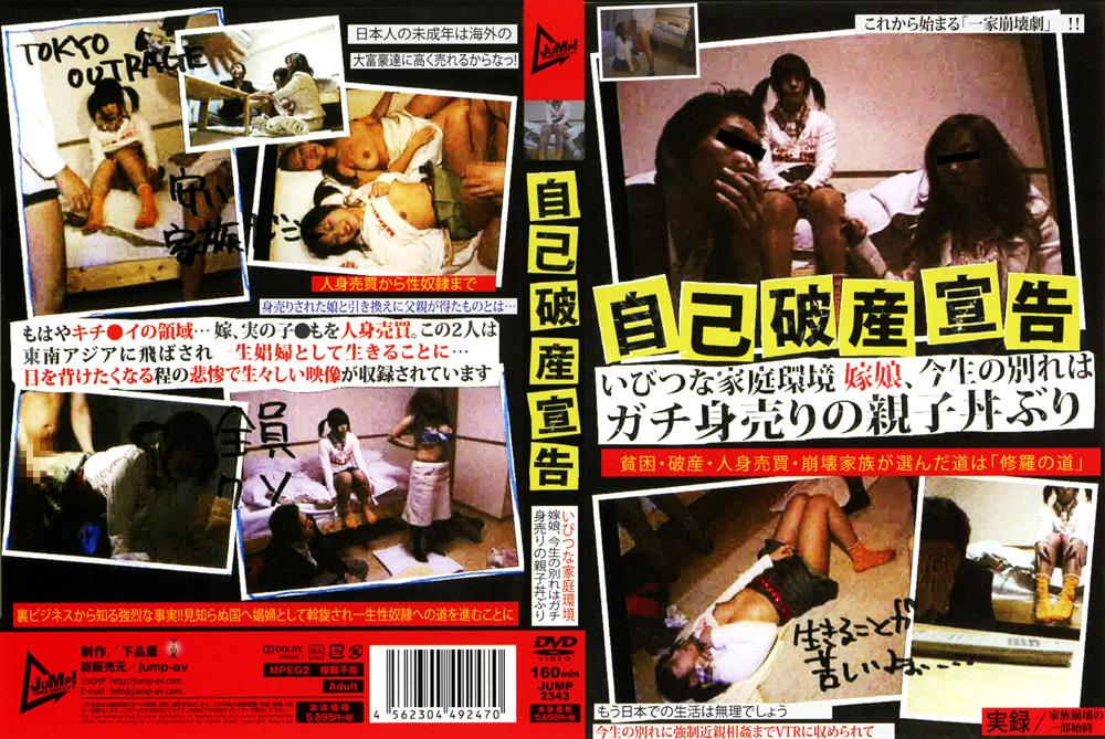 movie-navi.info