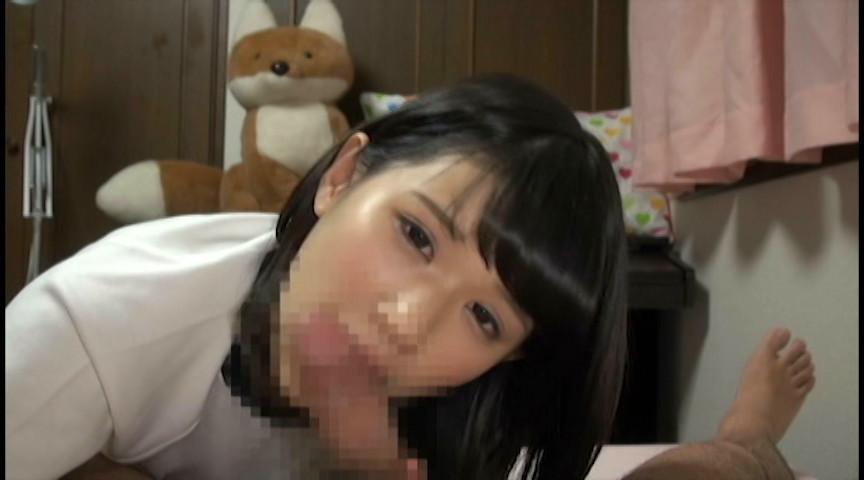チンコびんびん!! 少女のチンコ遊び Vol.2