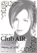 The Night Piece ~club AIR~